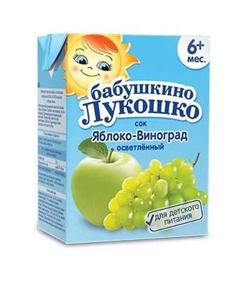 Сок яблочно-виноградный осветлённый