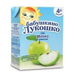 Сок яблочный с мякотью